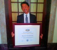 Dr. H. Kit Miyamoto