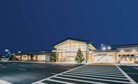 San Luis Obispo County Regional Airport