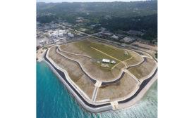 Puerto Rico Dump Closure and Eloy S. Inos Peace Park