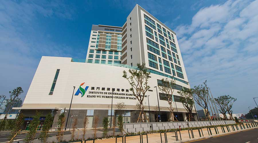 Macau Outlying Island Medical Complex—Nursing College