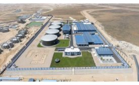 El Alamein Desalinization Plant