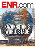ENR July 25, 2016 Cover