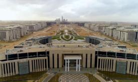 New Egypt Capitol