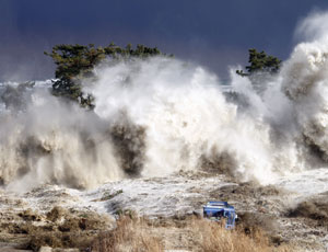 Waves come ashore in Japan's Fukushima Prefecture on March 11, 2011.