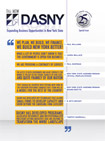 The New DASNY
