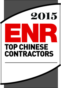 ENR Top Chinese Contractors 2015