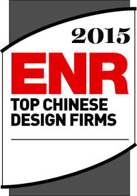 ENR Top Chinese Design Firms 2015