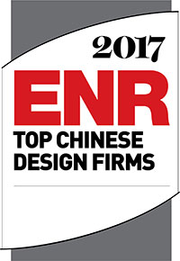 ENR Top Chinese Design Firms