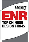 ENR 2017 Top Chinese Design Firms