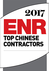 ENR 2017 Top Chinese Contractors
