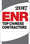 The 2015 Top Chinese Contractors